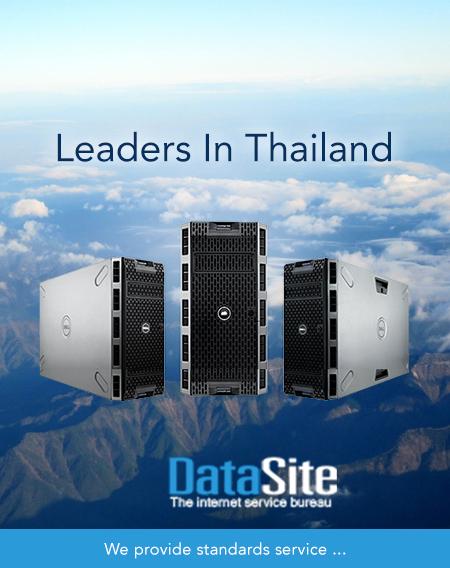 datasiteweb